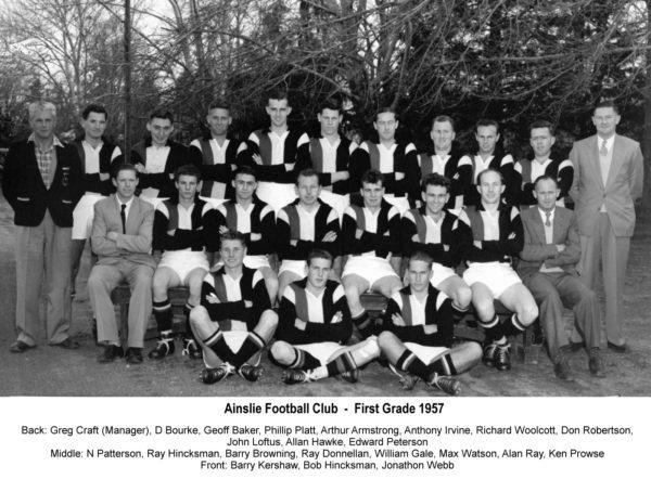1957-Ainslie First Grade Team