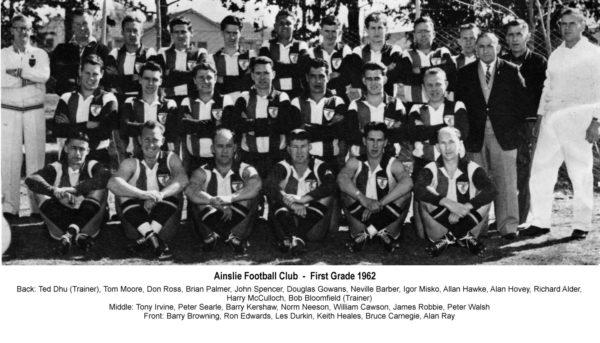 1962-Ainslie First Grade Team
