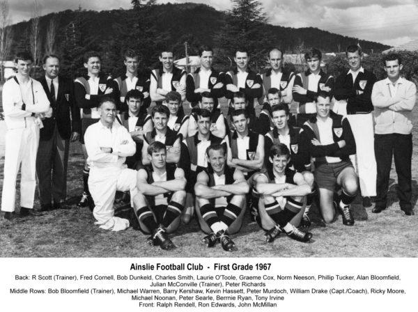 1967-Ainslie First Grade Team