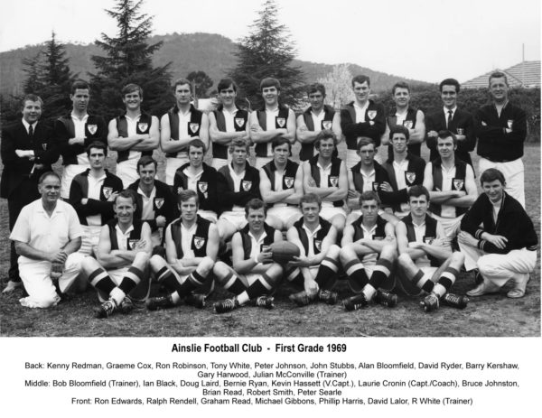 1969-Ainslie First Grade Team